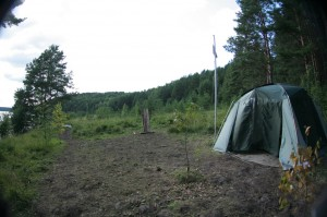 Флаг и шатёр