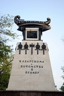 Памятник А.Казарскому в центре Севастополя