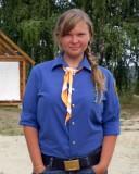 Марья Грехова