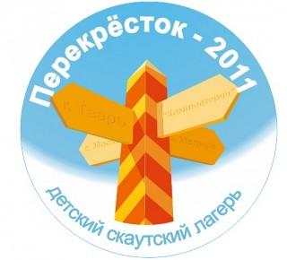 Перекресток-2011 Эмблема
