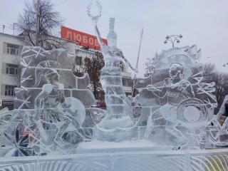 Фото Ивана Пономарёва