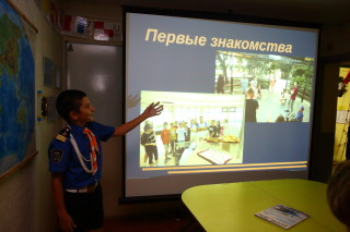 """Максим Головизнин проводит презентацию """"своего"""" Артека"""