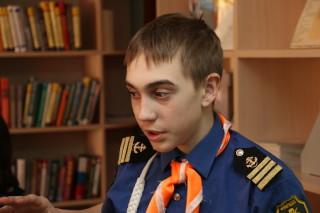 Саша Гончаров